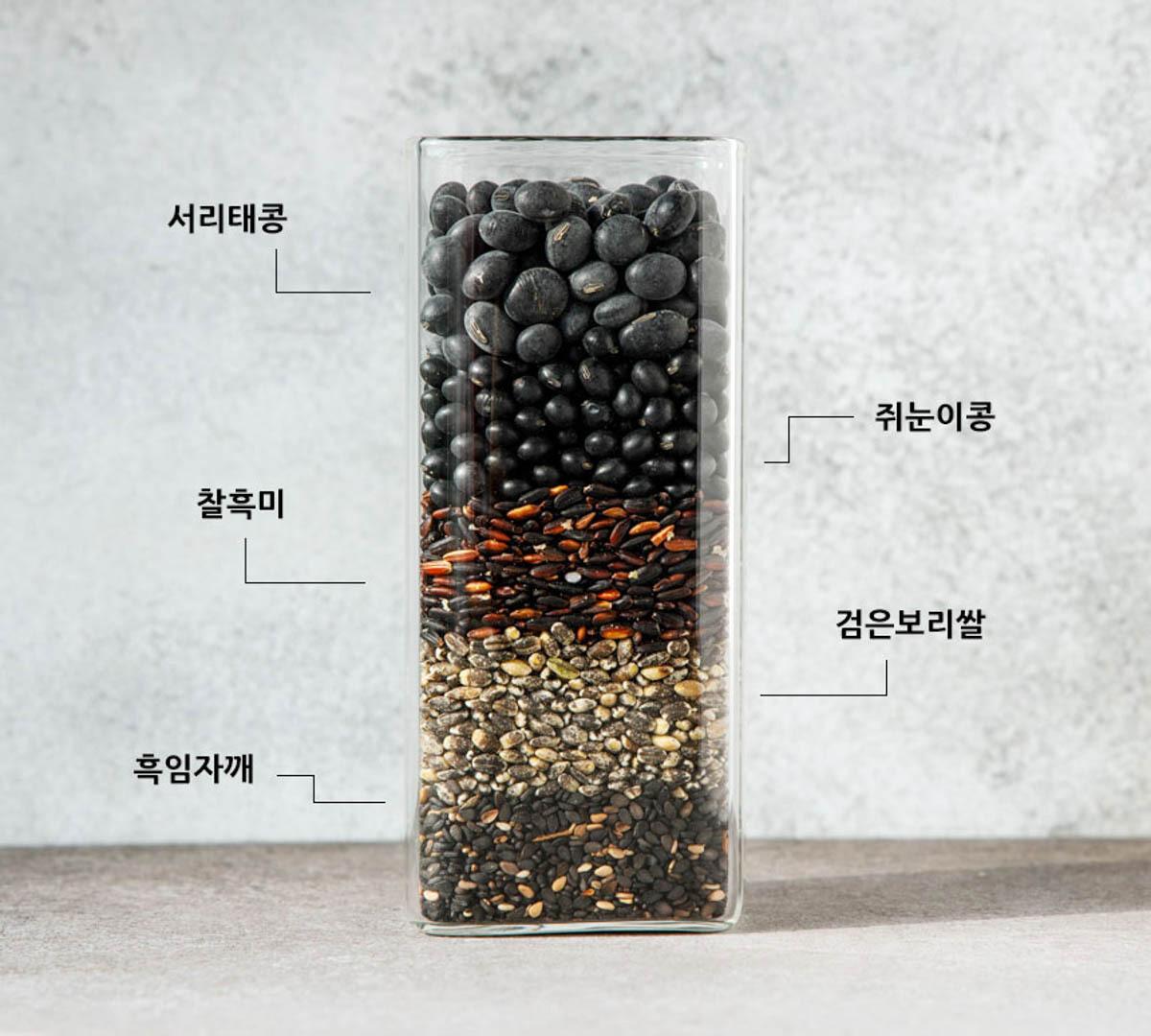 검은곡식미숫가루 재료 5가지를 유리잔에 담은 모습