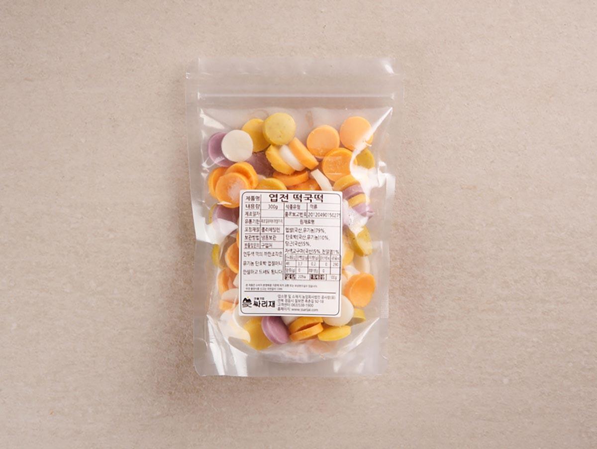 오색떡국떡 포장팩