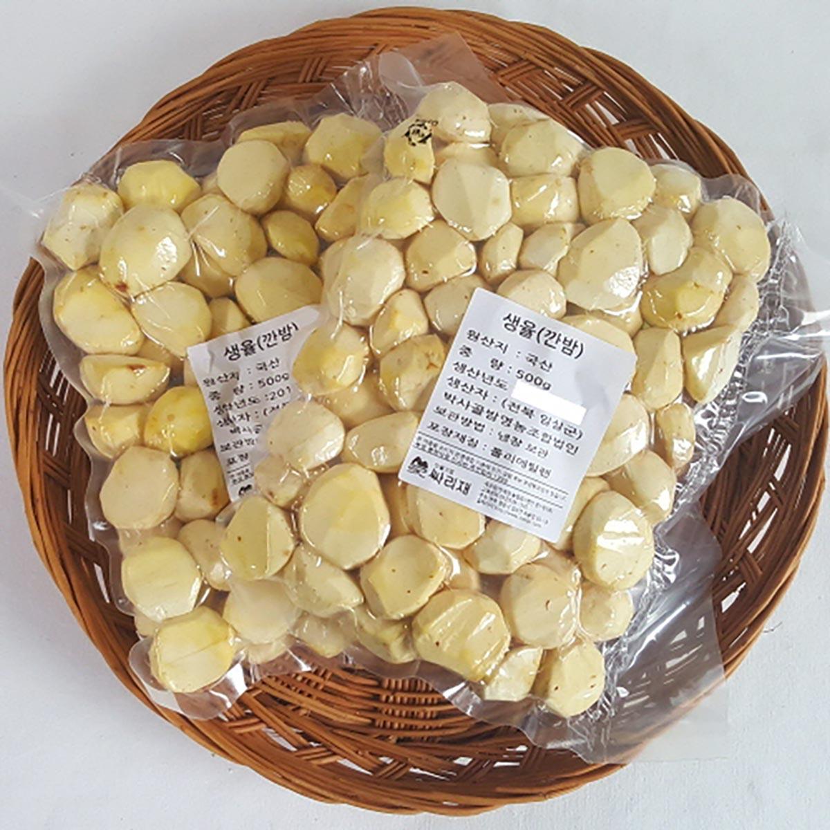 무농약 생율(깐밤)을 접시 위에 놀려 놓은 모습, 노오란 색깔이 먹음직스러움
